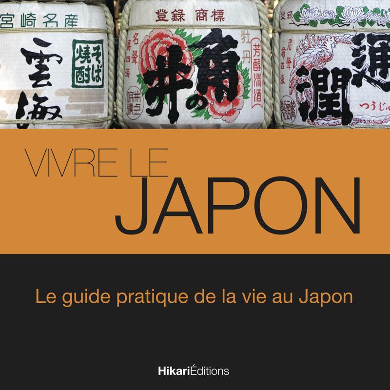 jean paul porret l 39 art de vivre au japon japantouch 2015. Black Bedroom Furniture Sets. Home Design Ideas