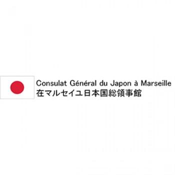 Consulat general du Japon