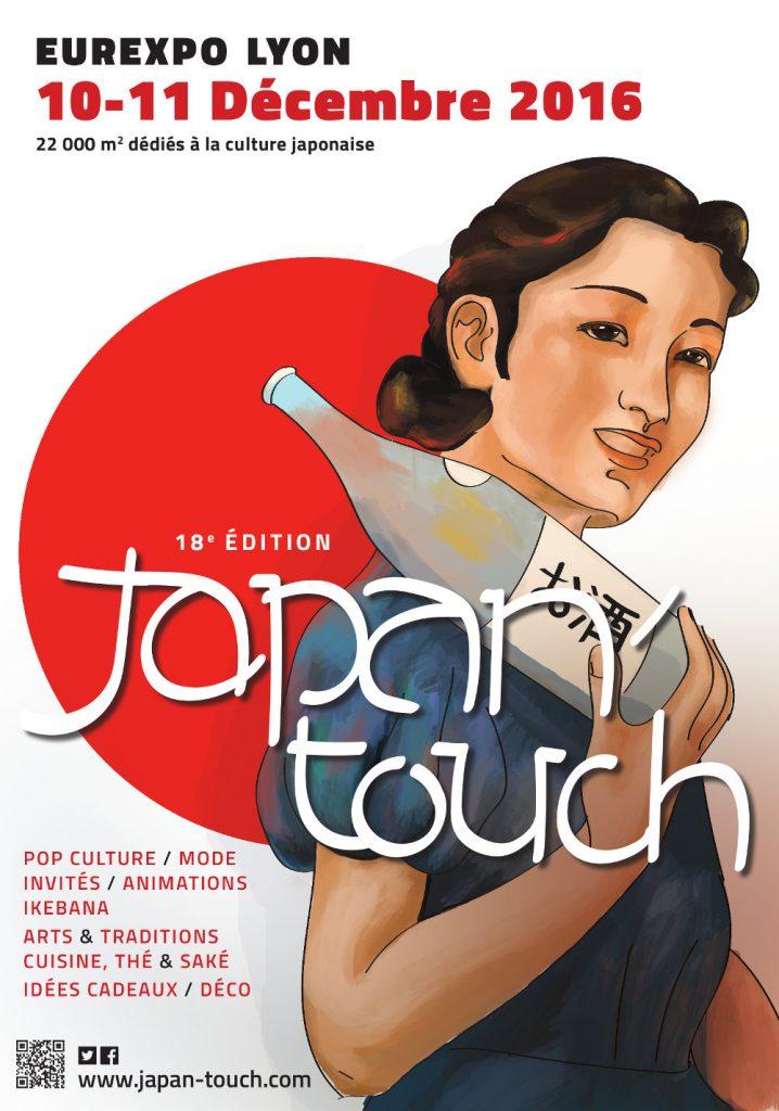 JapanTouch-2016