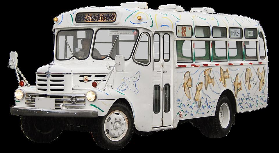 Transport en commun japan touch 2017 for Transport en commun salon de provence