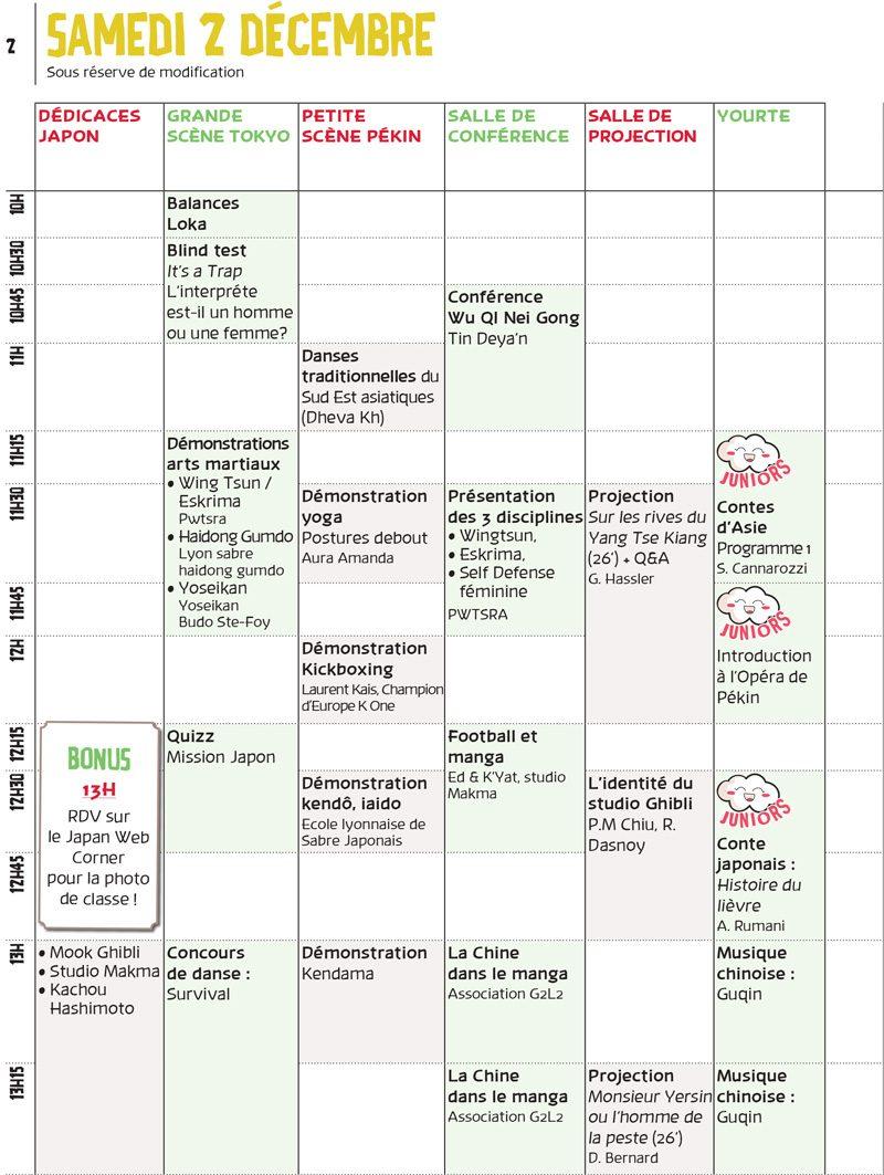 Programme_2017_JT-SDA_p01