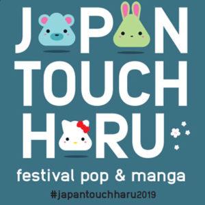 JAPANTOUCH-HARU-400