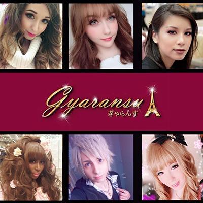 La Mode Gyaru by Gyaransu
