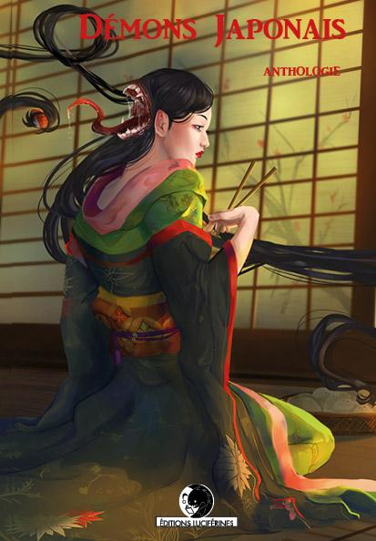 yokai et demons japonais