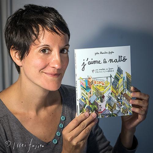 Julie Blanchin Fujita