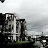 MEIAN: LE JAPON ENTRE CLAIRS ET OBSCURS