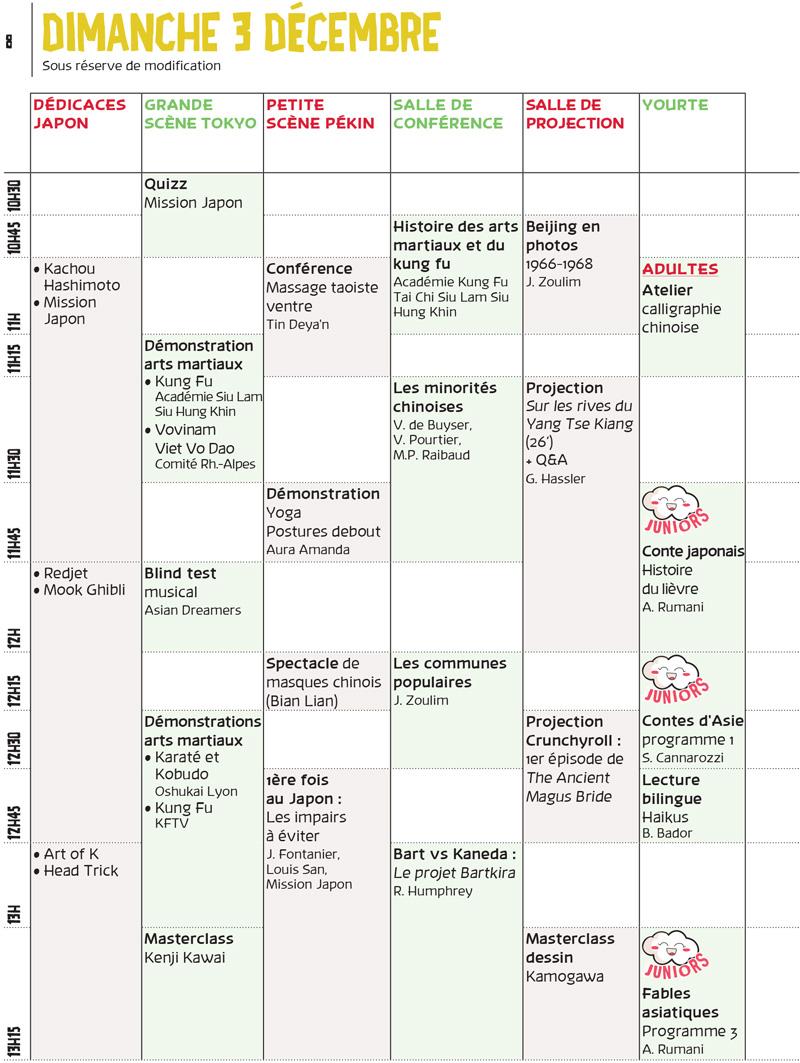 Programme_2017_JT-SDA_p07