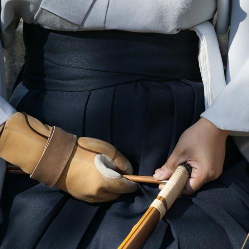 REGINE GRADUEL/ CHAMPIONNE DE KYUDO