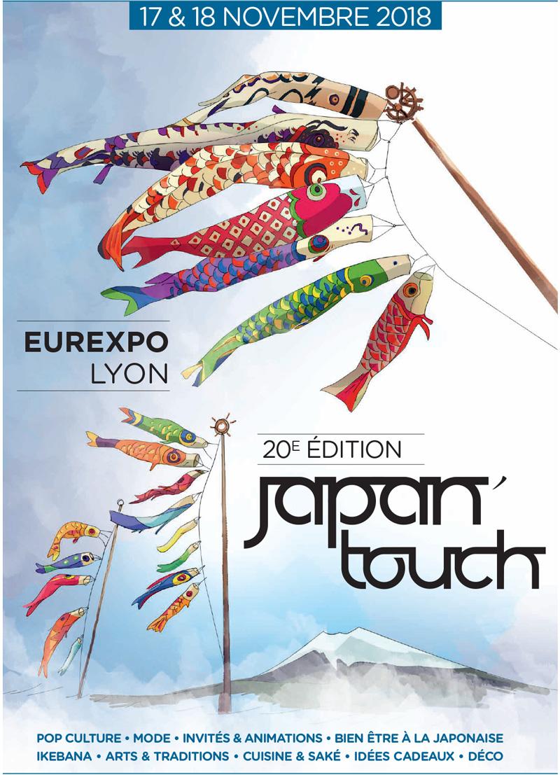 JapanTouch Lyon Le 17 & 18 novembre 2018 à Lyon Eurexpo