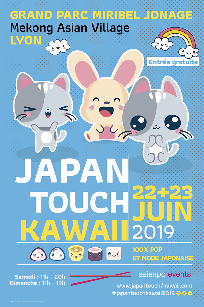 JAPAN TOUCH KAWAII