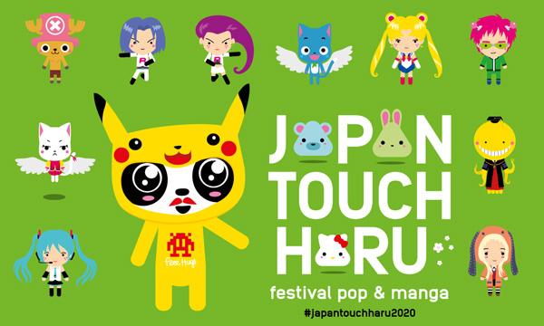 JapanTouch HARU 2020